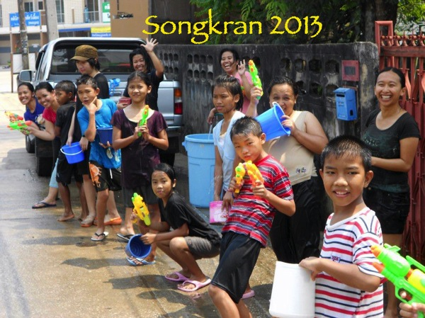 Songkran2013 copy